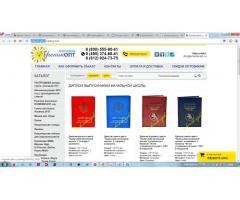 Отзыв об интернет- магазине  УченикОПТ