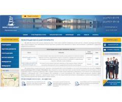 Регистрация ООО в Санкт-Петербурге - Внимание!!! - Юридическая компания Бизнес Консультант